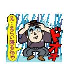 土佐弁の愉快なお侍たち2(個別スタンプ:03)