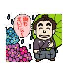 土佐弁の愉快なお侍たち2(個別スタンプ:04)