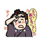 土佐弁の愉快なお侍たち2(個別スタンプ:05)