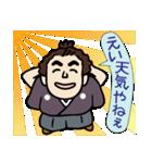 土佐弁の愉快なお侍たち2(個別スタンプ:06)