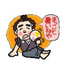 土佐弁の愉快なお侍たち2(個別スタンプ:08)