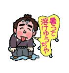 土佐弁の愉快なお侍たち2(個別スタンプ:09)