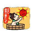 土佐弁の愉快なお侍たち2(個別スタンプ:10)