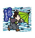 土佐弁の愉快なお侍たち2(個別スタンプ:12)