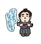土佐弁の愉快なお侍たち2(個別スタンプ:13)