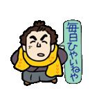 土佐弁の愉快なお侍たち2(個別スタンプ:14)