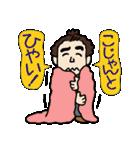 土佐弁の愉快なお侍たち2(個別スタンプ:15)