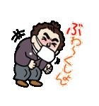 土佐弁の愉快なお侍たち2(個別スタンプ:17)