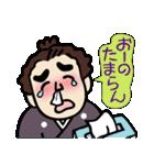土佐弁の愉快なお侍たち2(個別スタンプ:18)