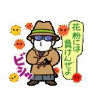 土佐弁の愉快なお侍たち2(個別スタンプ:19)
