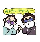 土佐弁の愉快なお侍たち2(個別スタンプ:20)