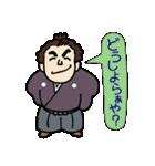 土佐弁の愉快なお侍たち2(個別スタンプ:21)