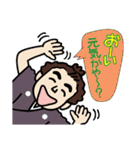 土佐弁の愉快なお侍たち2(個別スタンプ:22)