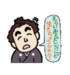 土佐弁の愉快なお侍たち2(個別スタンプ:23)