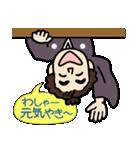 土佐弁の愉快なお侍たち2(個別スタンプ:24)