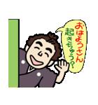 土佐弁の愉快なお侍たち2(個別スタンプ:25)