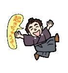 土佐弁の愉快なお侍たち2(個別スタンプ:26)