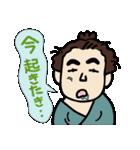 土佐弁の愉快なお侍たち2(個別スタンプ:27)