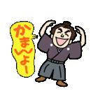 土佐弁の愉快なお侍たち2(個別スタンプ:29)