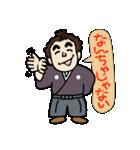 土佐弁の愉快なお侍たち2(個別スタンプ:30)