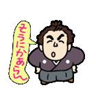 土佐弁の愉快なお侍たち2(個別スタンプ:31)