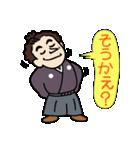 土佐弁の愉快なお侍たち2(個別スタンプ:32)