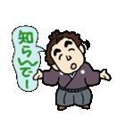 土佐弁の愉快なお侍たち2(個別スタンプ:33)