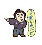 土佐弁の愉快なお侍たち2(個別スタンプ:34)