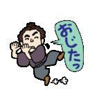 土佐弁の愉快なお侍たち2(個別スタンプ:35)