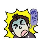 土佐弁の愉快なお侍たち2(個別スタンプ:36)