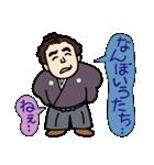 土佐弁の愉快なお侍たち2(個別スタンプ:37)