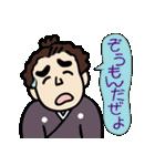 土佐弁の愉快なお侍たち2(個別スタンプ:38)