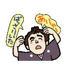 土佐弁の愉快なお侍たち2(個別スタンプ:39)