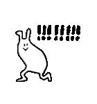 ★謎のラビット★キモめ★(個別スタンプ:03)