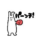 ★謎のラビット★キモめ★(個別スタンプ:12)
