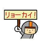 東武スカイツリーライン&伊勢崎線の友(個別スタンプ:1)