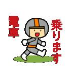 東武スカイツリーライン&伊勢崎線の友(個別スタンプ:2)