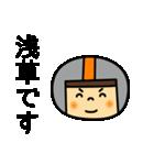 東武スカイツリーライン&伊勢崎線の友(個別スタンプ:3)