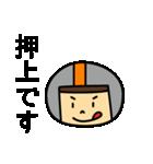 東武スカイツリーライン&伊勢崎線の友(個別スタンプ:4)