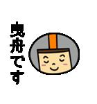 東武スカイツリーライン&伊勢崎線の友(個別スタンプ:5)