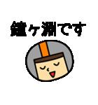 東武スカイツリーライン&伊勢崎線の友(個別スタンプ:7)