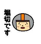 東武スカイツリーライン&伊勢崎線の友(個別スタンプ:8)