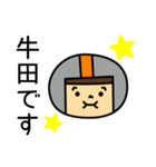 東武スカイツリーライン&伊勢崎線の友(個別スタンプ:9)