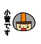 東武スカイツリーライン&伊勢崎線の友(個別スタンプ:11)