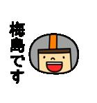 東武スカイツリーライン&伊勢崎線の友(個別スタンプ:13)