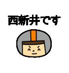 東武スカイツリーライン&伊勢崎線の友(個別スタンプ:14)