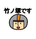 東武スカイツリーライン&伊勢崎線の友(個別スタンプ:15)
