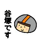 東武スカイツリーライン&伊勢崎線の友(個別スタンプ:16)
