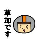 東武スカイツリーライン&伊勢崎線の友(個別スタンプ:17)