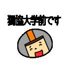 東武スカイツリーライン&伊勢崎線の友(個別スタンプ:18)